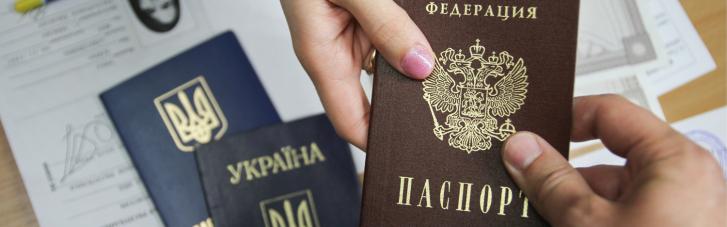 """В Госдуме придумали, как """"вернуть"""" в Россию """"миллионы украинцев и белорусов"""""""