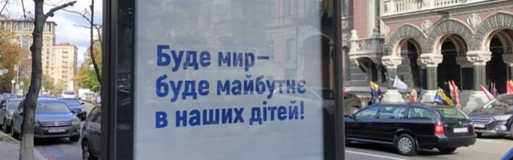 Бардак у п'ятій колоні. Як Новинський і Захарченко будуть відбирати голоси у Рабиновича і Бойко