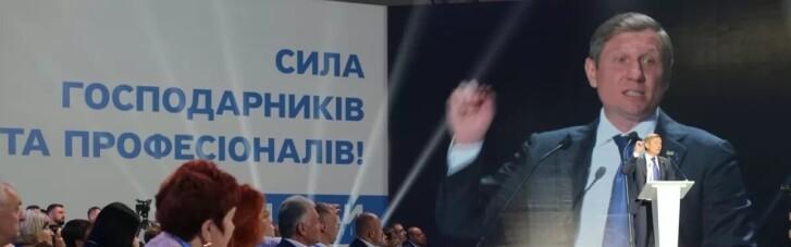 """Потолок """"Нашего края"""". Почему лучше не смешивать Шахова с Червоненко"""