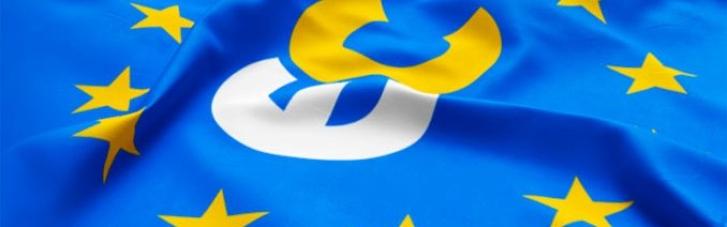 """""""Европейская Солидарность"""": цинизм власти — обязать бедных заполнять декларации о доходах и расходах для получения субсидий"""