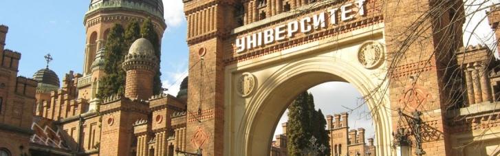"""Навчальний рік тільки почався, а в Чернівцях уже готуються переводити студентів на """"дистанційку"""""""