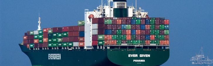 Суд Єгипту відмовився повернути власнику контейнеровоз Ever Given до сплати штрафу