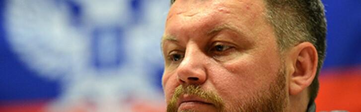 """Колишній """"спікер парламенту Новоросії"""" поскаржився на судове свавілля в """"ДНР"""""""