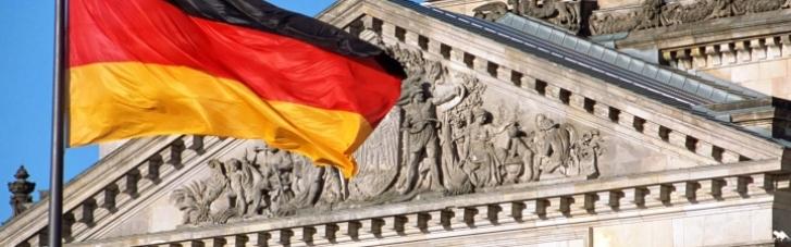 Німеччина відкрилась для вакцинованих українців