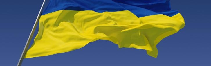 В оккупированном Луганске флаг Украины разместили на базе террористов (ВИДЕО)