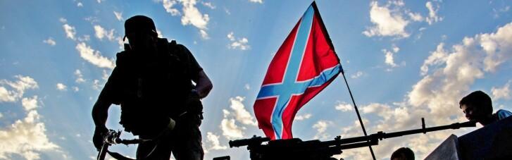 Подавляющее большинство украинцев не поддерживают массовую амнистию боевиков на Донбассе
