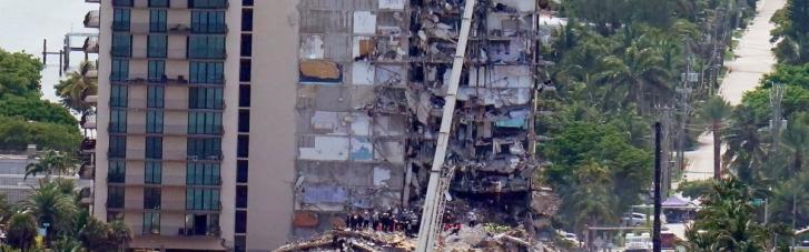 Обвал будинку в Маямі: рятувальники знайшли вже 9 загиблих