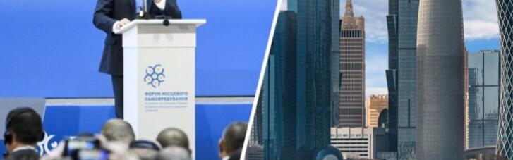 """ДС ревю: адмінреформа Гройсмана і дружба з Катаром проти """"Газпрому"""" (ВІДЕО)"""