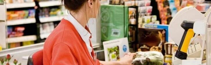 У Києві касира супермаркету звільнили за відмову обслуговувати українською мовою (ФОТО)