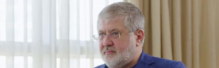 Корниенко: Санкции США против Коломойского — сигнал о том, что с ним не стоит иметь дело