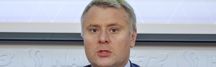 Витренко назвал два способа снизить цену на газ