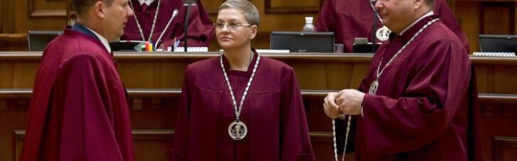 Под крылом у Банковой. Почему КСУ не порадует Тимошенко и Ляшко