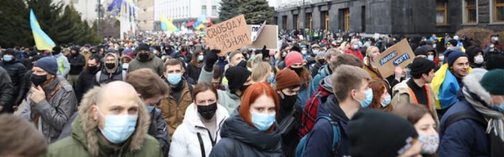 Учасники київської акції в підтримку Стерненка отримали подяку від МВС