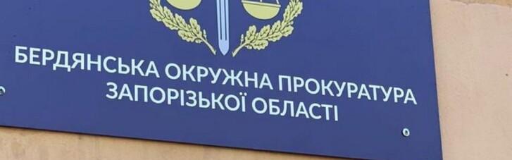В Бердянске на взятке задержали прокурора и депутата (ФОТО, ВИДЕО)