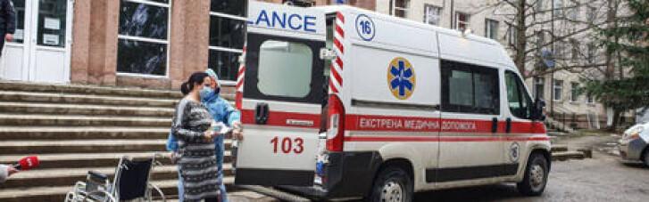 Пожежа в лікарні Чернівців: міністр стверджує, що вибуху не було