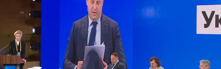 """Єрмак з листочка прочитав про """"фейкомети"""" і """"батальйони тролів"""" проти України"""