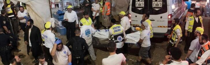 У тисняві на релігійному святі в Ізраїлі загинули 44 людини, 150 — поранені
