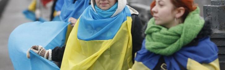 В Киеве на Софийской площади празднуют День Соборности (ТРАНСЛЯЦИЯ)