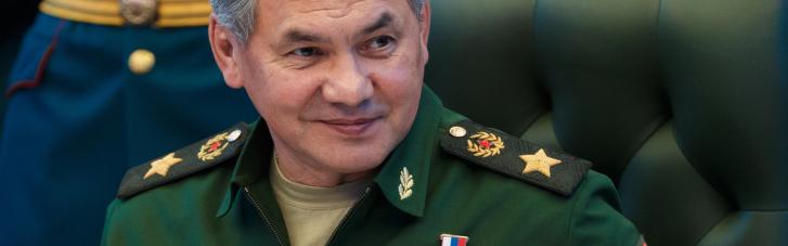"""Шойгу заявил, что ему """"посчастливилось"""" работать с Караджичем и Младичем: Оба признаны военными преступниками"""