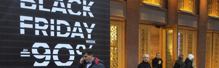 """""""Черная пятница""""-2020. Почему праздник распродаж становится действительно черным для ритейла"""