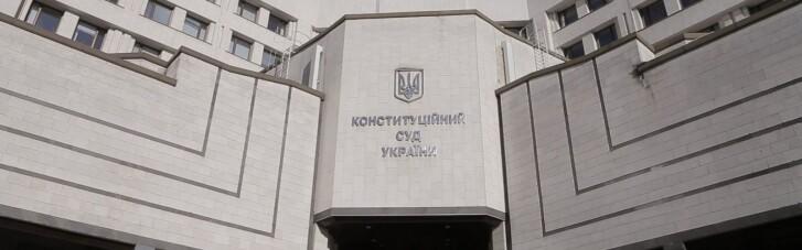 Конституційний суд спеціально збереться за наказом Тупицького