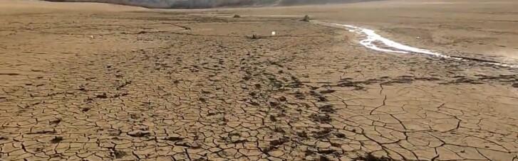 У Криму зникає ще одна водойма (ФОТО)