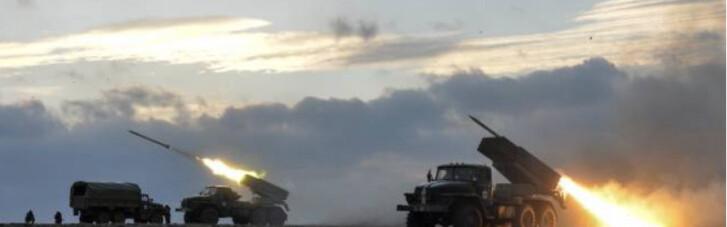 """За Доломитное. Чому терористи накрили Новолуганское з """"Градів"""" (КАРТА)"""