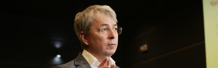Ткаченко предлагает повременить со штрафами за нарушение языкового закона