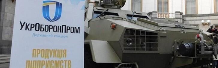 """Діра в обороні. Чому у Зеленського прибирають команду Абромавічуса з """"Укроборонпрому"""""""
