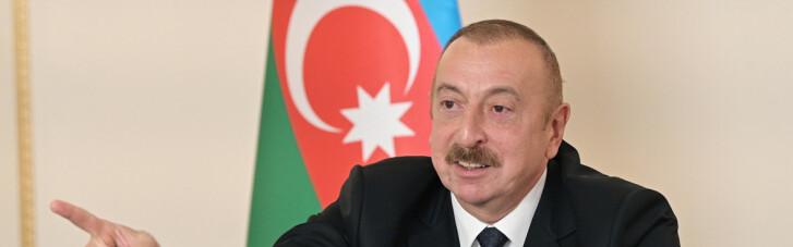 Президент Азербайджану розкритикував Мінську групу через Карабах