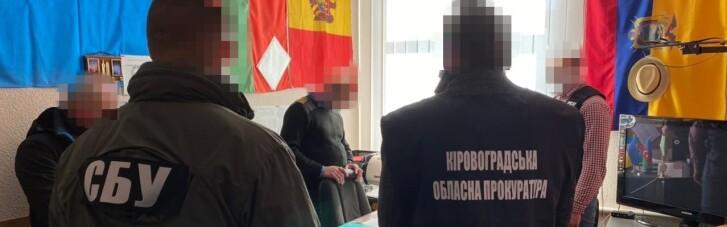 В Кропивницком декан Летной академии попался на взятке (ФОТО)