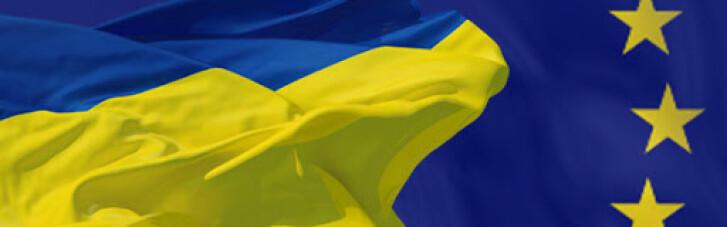 Евросоюз будет обучать украинских госслужащих