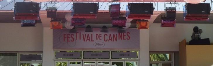 У Франції відкривається Каннський кінофестиваль: хто увійшов до журі