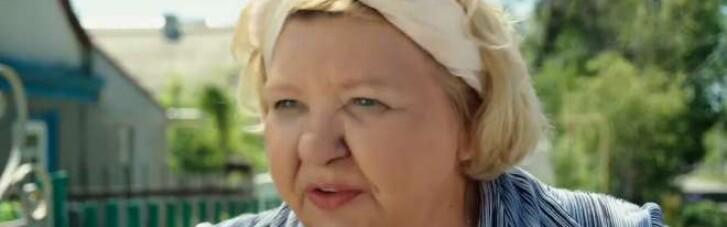 """В Одесі померла акторка з """"Масок"""", """"Джентльмен-шоу"""" і """"Ліги сміху"""""""