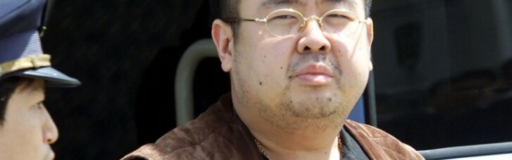 """Убийство брата лидера КНДР. Как """"ниндзя"""" предсказали крах режима"""