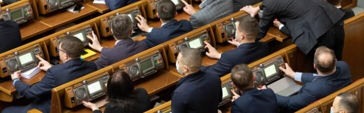 Амнистия капиталов, помощь по 8000 грн и большая приватизация. За что «внеурочно» проголосовала Рада