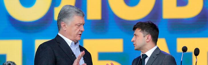 Не в ту сторону. Как на избирателей Порошенко повлиял правый поворот Зеленского