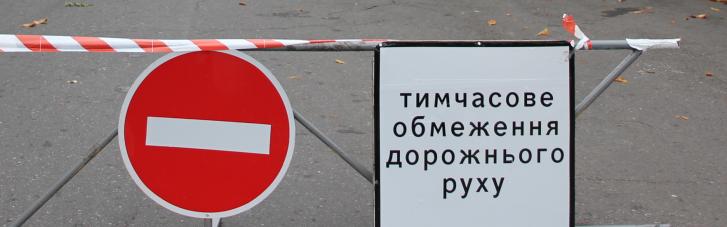 У центрі Києва майже на тиждень перекриють вулицю заради військової техніки (ФОТО)