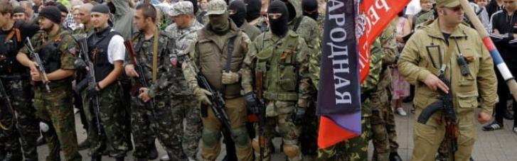 """Терористи """"ДНР"""" примусово зганяють резервістів через """"зовнішню загрозу з боку України"""""""