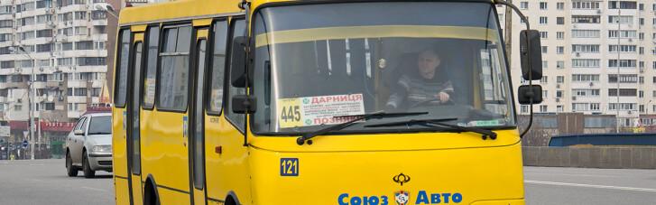"""""""Возимо повітря"""": Маршрутники в Києві мають намір повністю припинити роботу"""