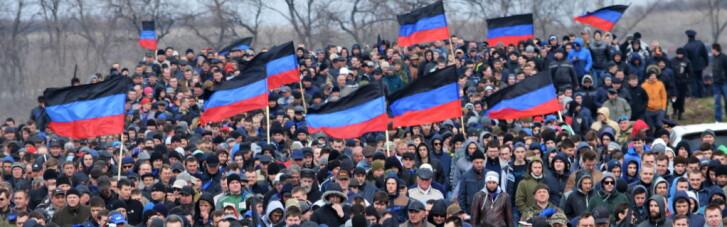 """Яке """"подолання минулого"""" підходить для української реінтеграції ОРДЛО"""