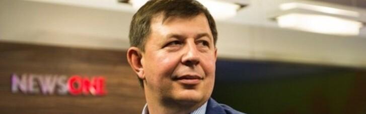 Суд перенес рассмотрение дела соратника Медведчука на два месяца