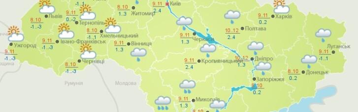 В Україні потеплішає, замість снігу пройдуть дощі