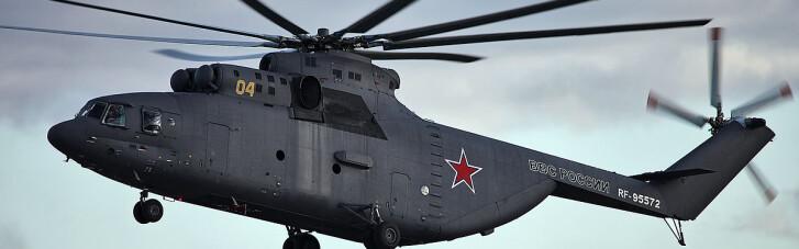 В России прокомментировали полет своего вертолета над Украиной