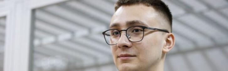 Суд отказался изменить меру пресечения Стерненко, активист остается в СИЗО
