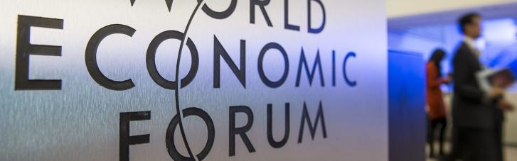 В Сингапуре отменили Всемирный экономический форум