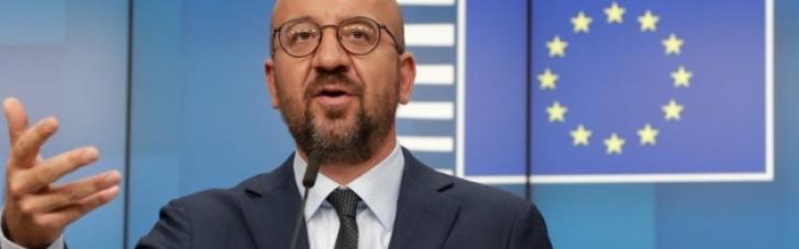 """Крок до ескалації: в ЄС засудили Росію за список """"недружніх країн"""""""
