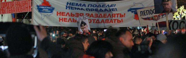 Мокра бочка пороху. Путін втрачає Балкани і біситься в Белграді