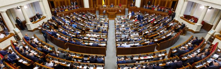 Принцип д Ондта. Депутати домовилися, як ділити комітети у новому парламенті