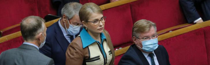 """Шлюб за розрахунком. Чи справді Тимошенко віддала """"Батьківщину"""" у франшизу Банковій"""